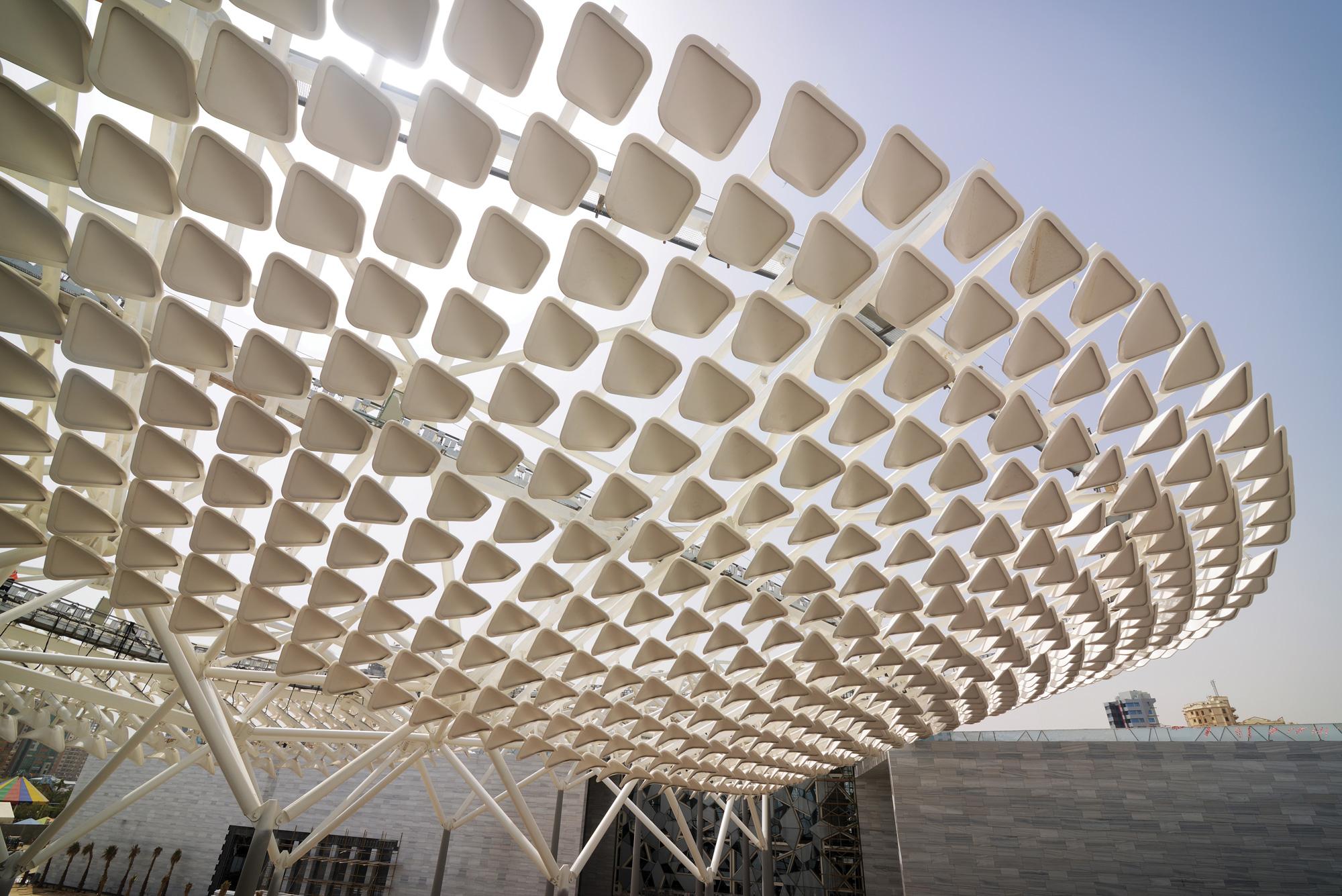 Sheikh Abdullah Al Salem Cultural Centre Kuwait Bfg
