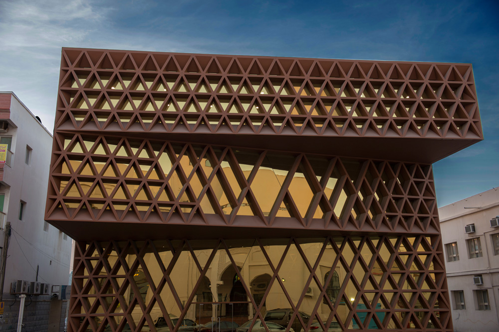 Al Khalifiyeh Library, Bahrain - BFG Architecture