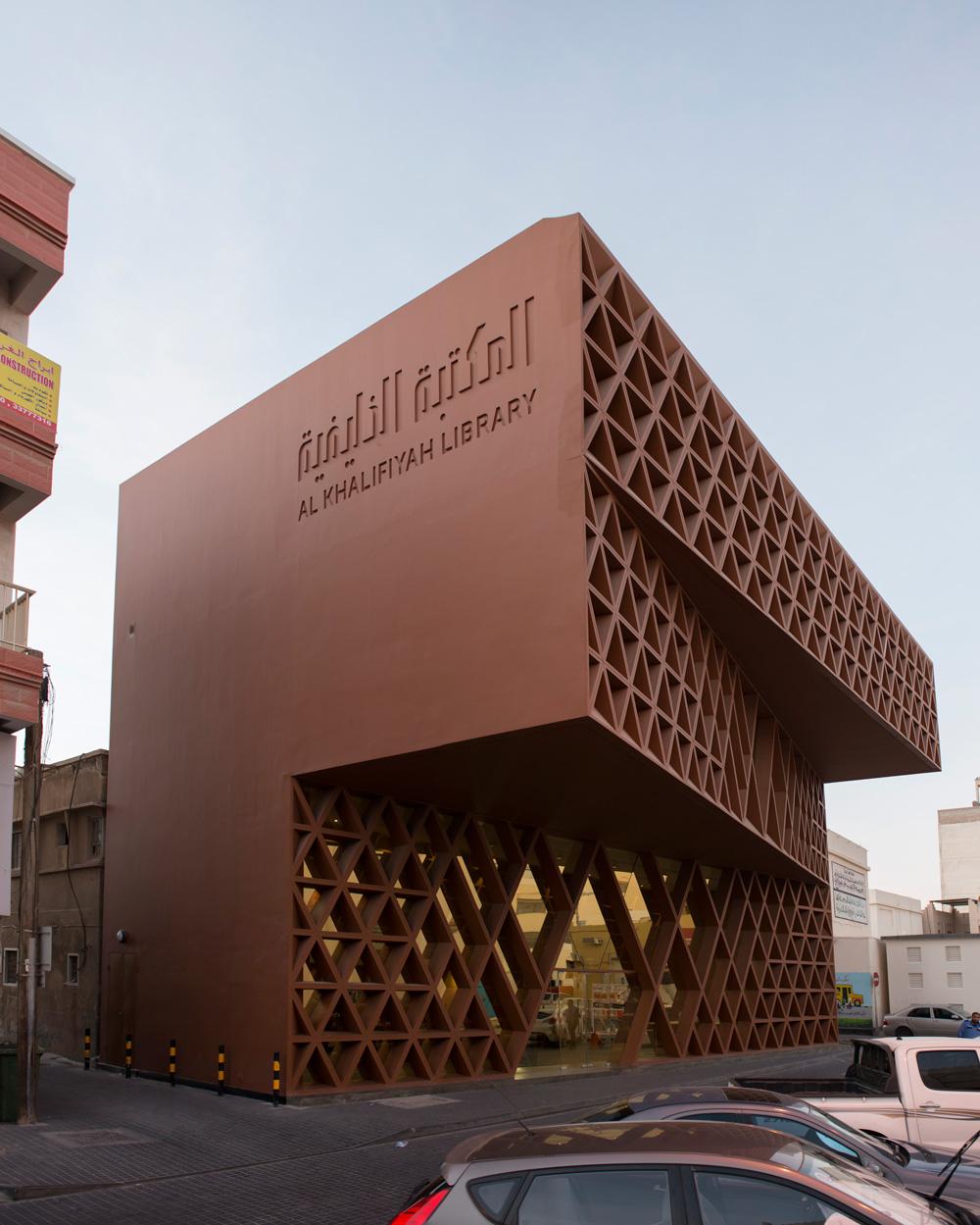 Main Building Group Pictures: Al Khalifiyeh Library, Bahrain